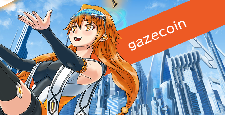 仮想通貨ゲイズコイン(GAZECOIN)